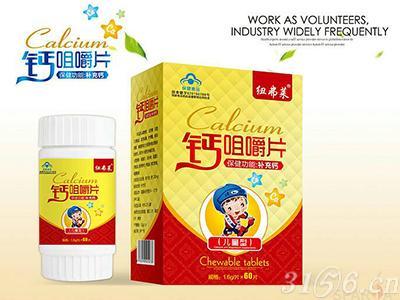 钙咀嚼片儿童型