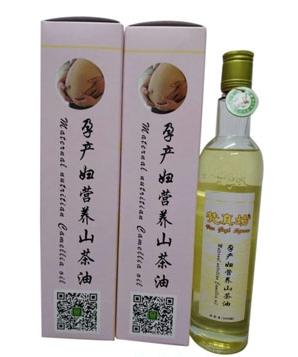 梵真坊孕产妇营养山茶油