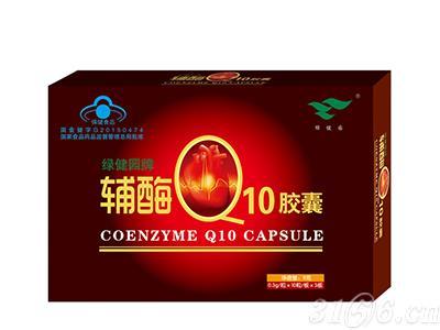辅酶Q10胶囊