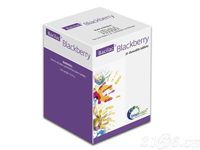 Bacilac百希力益生菌咀嚼片(黑莓味)
