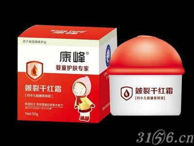 康峰皴裂干红霜