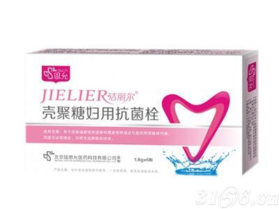 壳聚糖妇用抗菌栓(敷料)招商