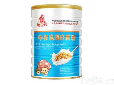 聪宝氏牛初乳蛋白质粉