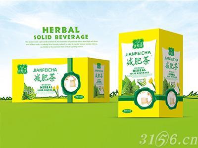 减肥茶—凉茶招商
