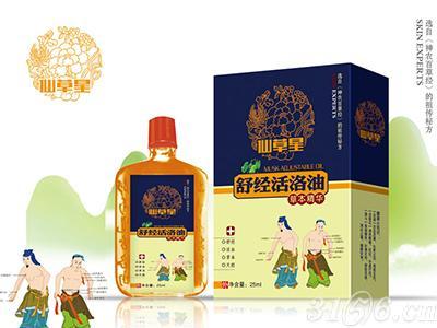舒经活络油草本精华—仙草星油剂