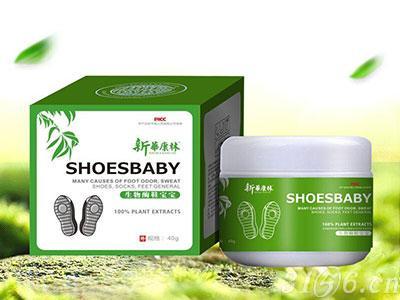 生物酶鞋宝宝鞋袜除臭粉招商