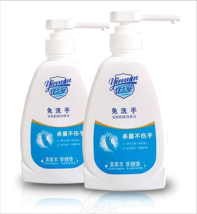 免洗手皮肤粘膜消毒液