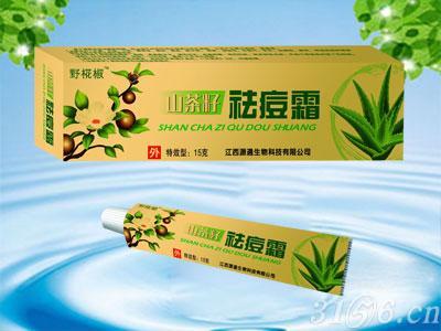 山茶籽祛痘霜