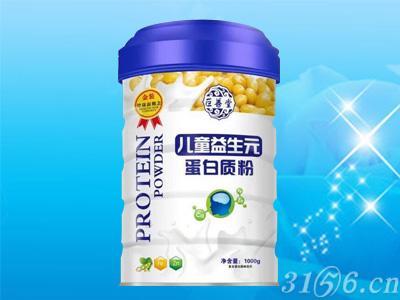 儿童益生元蛋白质粉