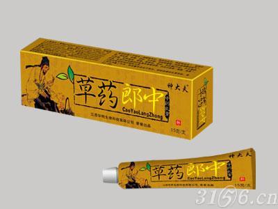 草药郎中-中药乳膏