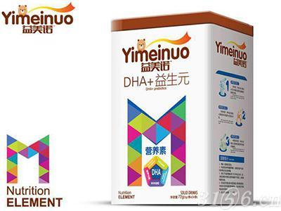 DHA+益生元营养素
