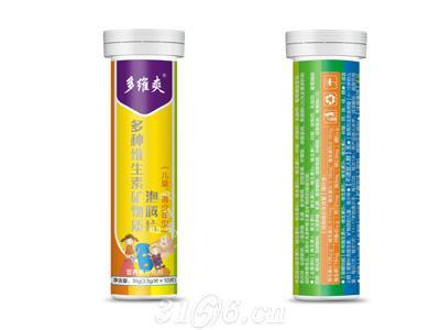 多種維生素泡騰片(兒童型)