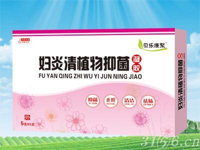 妇炎清植物抗菌凝胶