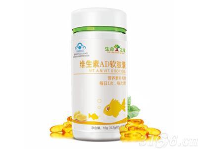 生命之宝-鱼肝油(维生素AD软胶囊)