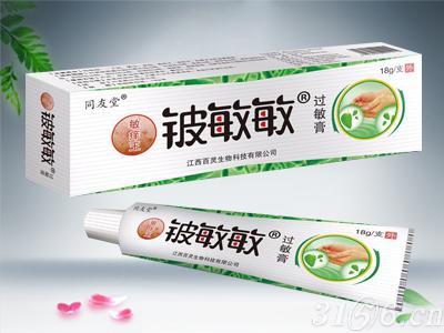 江西百靈生物科技有限公司