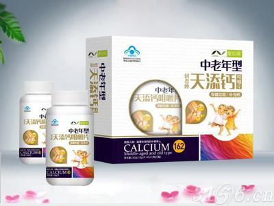中老年型天添鈣咀嚼片