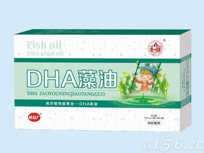 DHA澡油