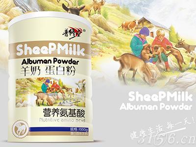 羊奶蛋白營養氨基酸招商