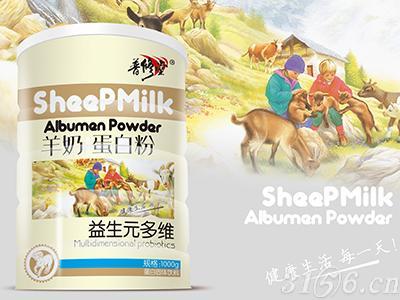羊奶蛋白益生元多维
