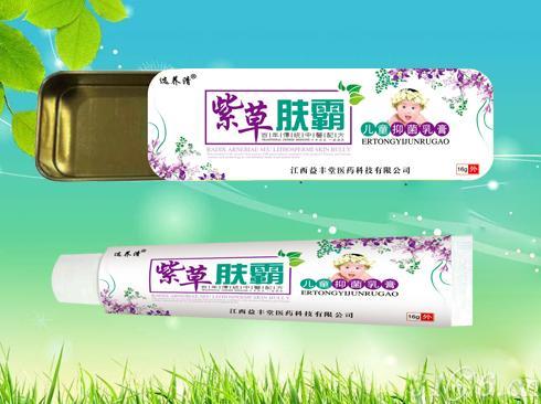 紫草肤霸儿童抑菌乳膏(铁盒)