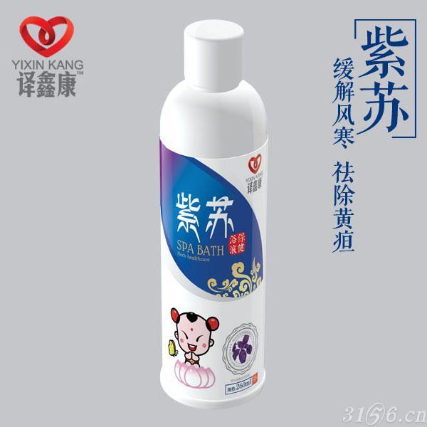 紫苏浴液保健