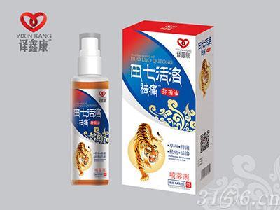 田七活络祛痛抑菌油