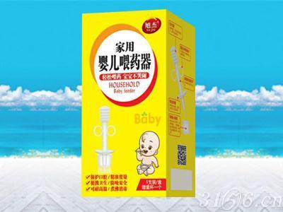 家用婴儿喂药器