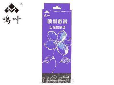 鸣叶喷剂敷料-止痒抗敏伤口护理滴液喷剂