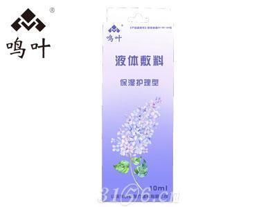 鸣叶液体敷料-保湿护理伤口护理软膏乳膏