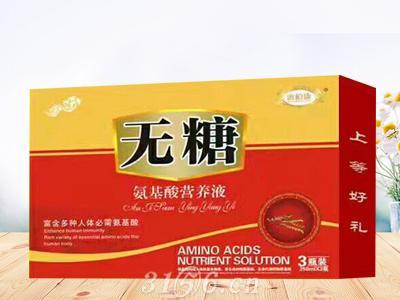 无糖氨基酸礼盒装