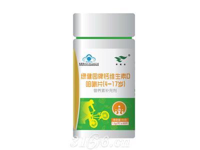 绿健园牌钙维生素D咀嚼片(4-17岁)