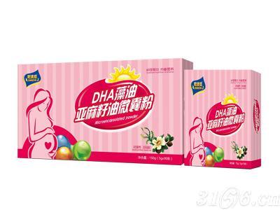 DHA藻油亚麻籽油微囊粉