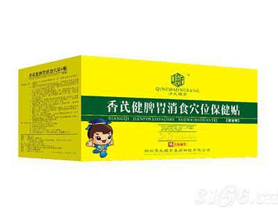 消食贴(香芪健脾胃消食穴位保健贴-婴童型)