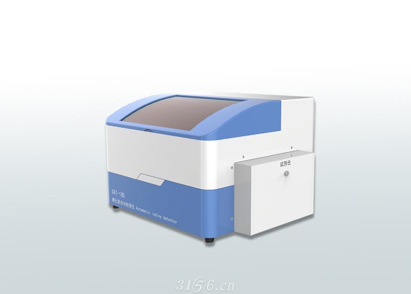 尿碘全自动检测T仪DA-18S(社区诊所)