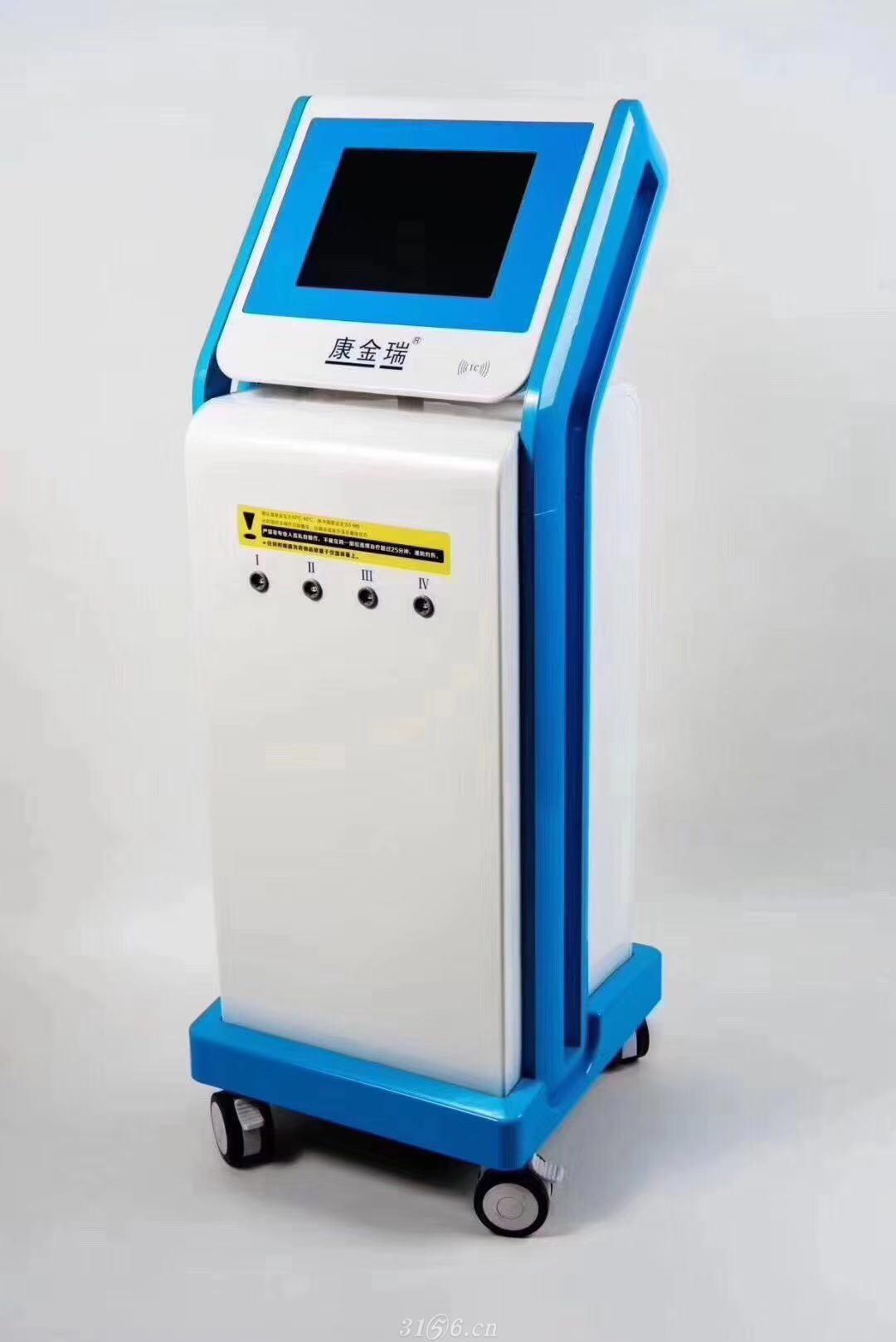 多功能激光透药治疗仪