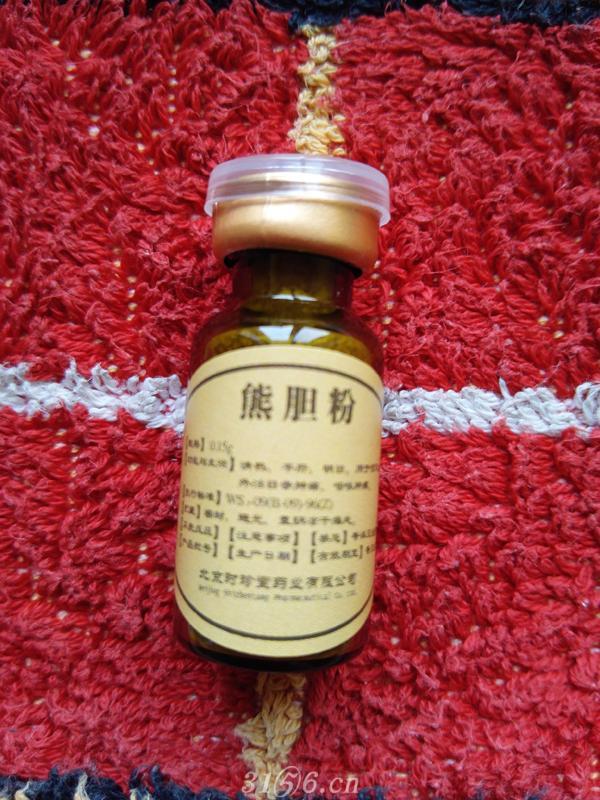 熊胆粉--名贵药材 野生动物管理认证 直服饮片