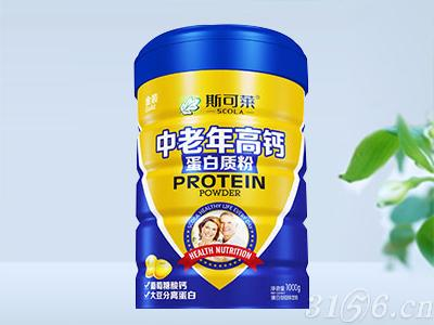 金裝蛋白質粉-中老年高鈣
