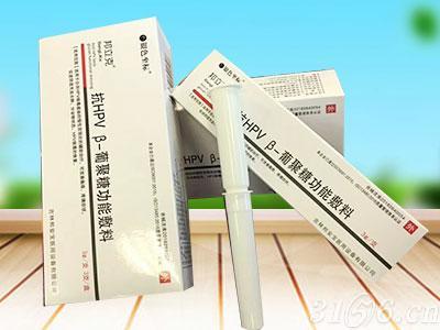 邦立克抗HPV β-葡聚糖功能敷料