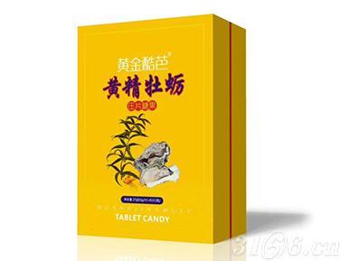 黄精牡蛎压片糖果