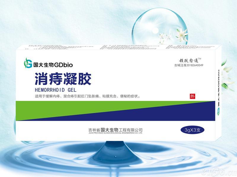 吉林省國大生物工程有限公司