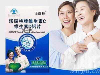 諾瑞特牌維生素C維生素D片(成人型)