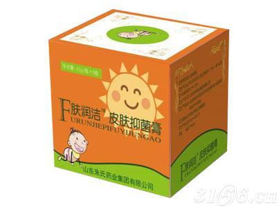 膚潤潔皮膚抑菌膏