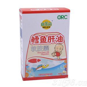 鳕鱼肝油软胶囊(鱼形)