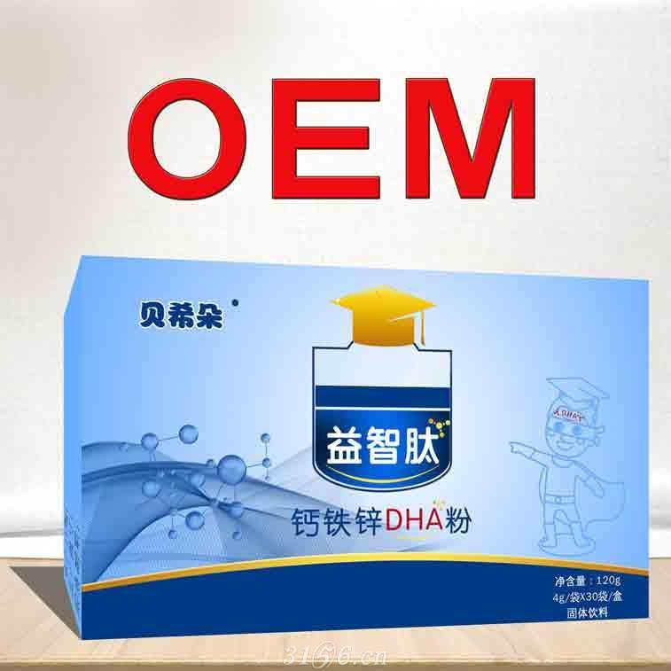 益智肽钙铁锌DHA粉招商