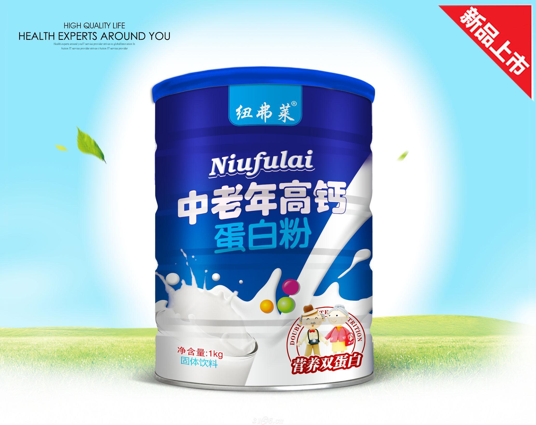 中老年高钙蛋白粉