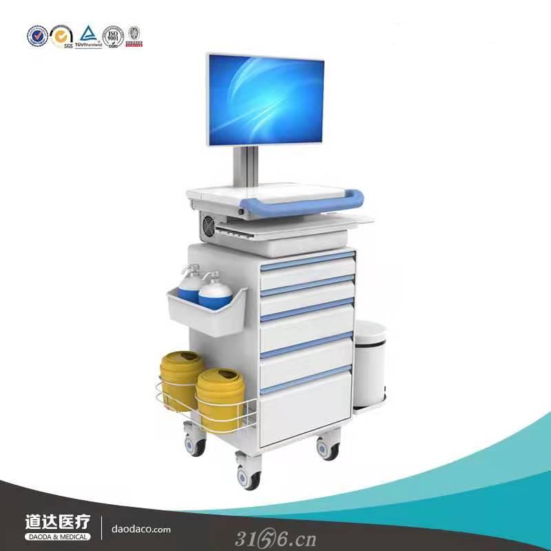 多功能医院护理工作站多层抽屉送换药电脑推车