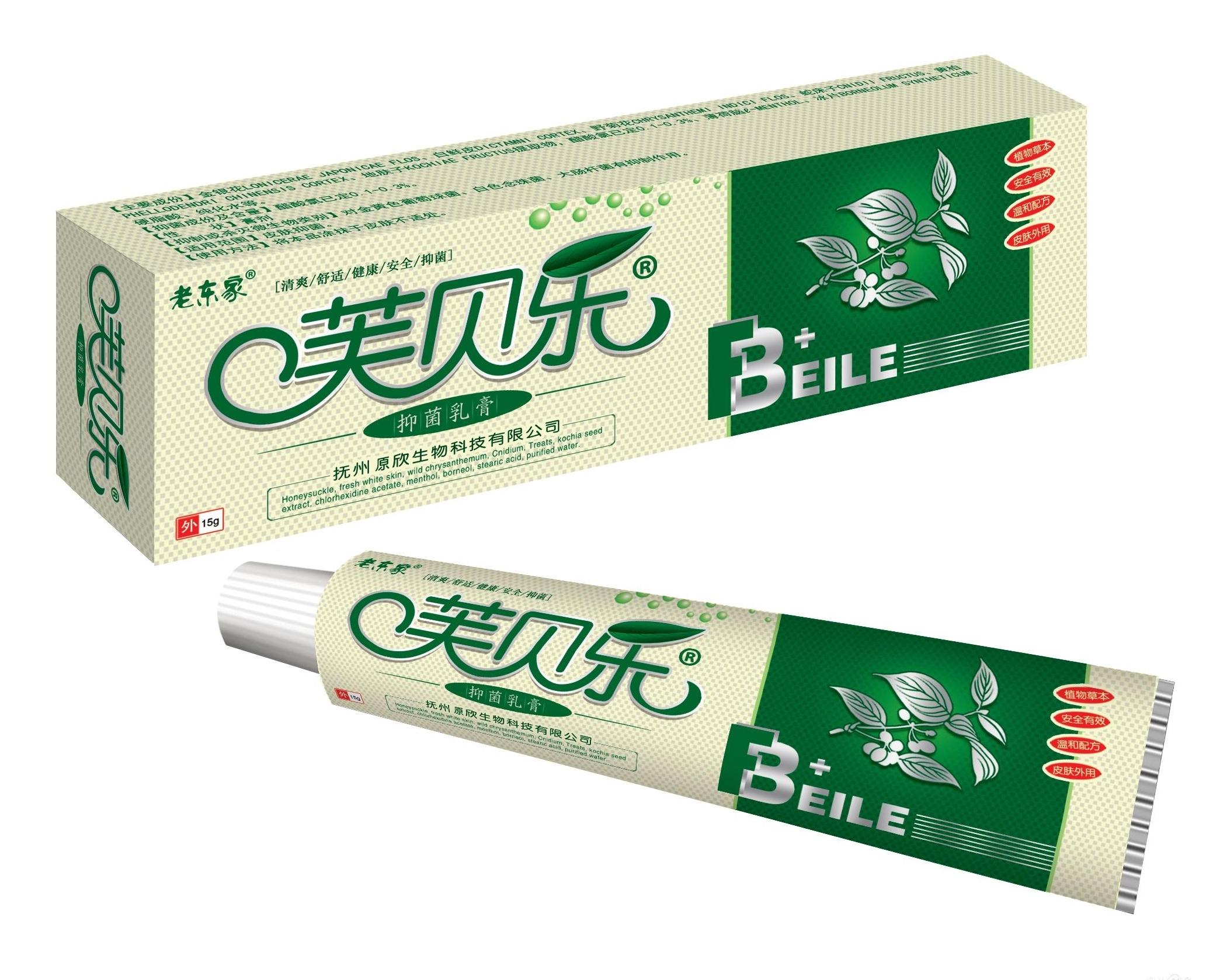 芙贝乐抑菌乳膏