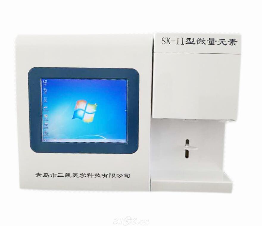 微量元素检测仪