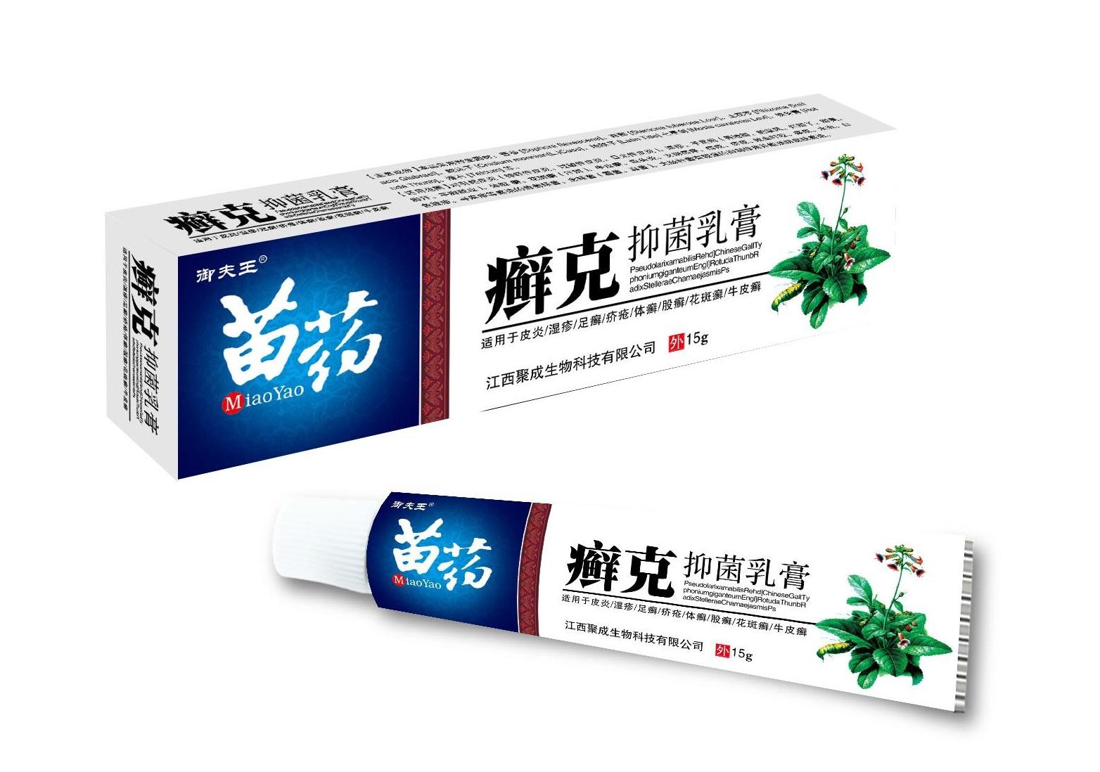 苗药癣克抑菌乳膏