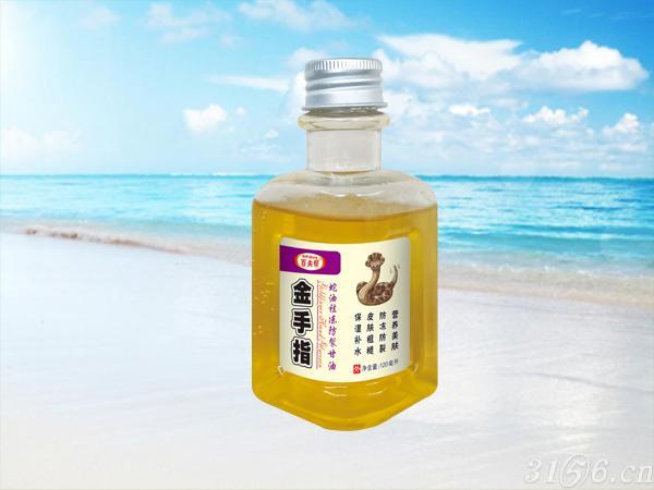 金手指蛇油祛凍防裂甘油